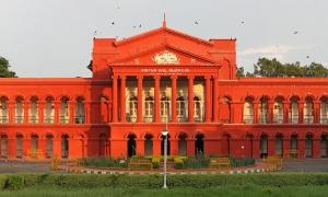 Chikkajala