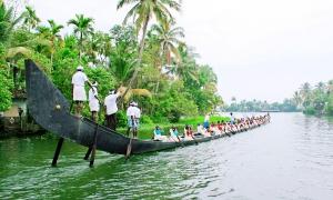 Kuthiathode