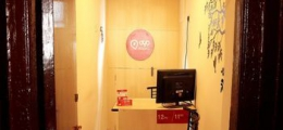 OYO Rooms Chandni Chowk Metro Station