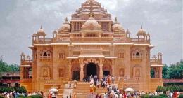 Gandhinagar, Bhavnagar