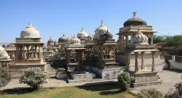 Nathdwara, Ujjain