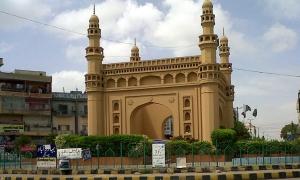 Bahadrabad