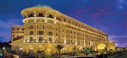 ITC Maratha Mumbai, a Luxury Collection Hotel, Mum