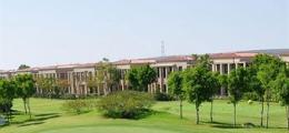 Lemon Tree Hotel Tarudhan Valley